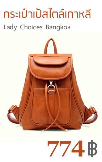 กระเป๋าแฟชั่น สไตล์เกาหลี รหัส BB-404 (B2-013) นำเข้าจากต่างประเทศ สำหรับ สุภาพสตรีทันสมัย ราคาไม่แพง สีน้ำตาล