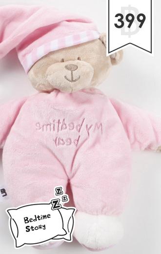 MotherCare ตุ๊กตาหมีแทดดี้กอดนอน #สีชมพู
