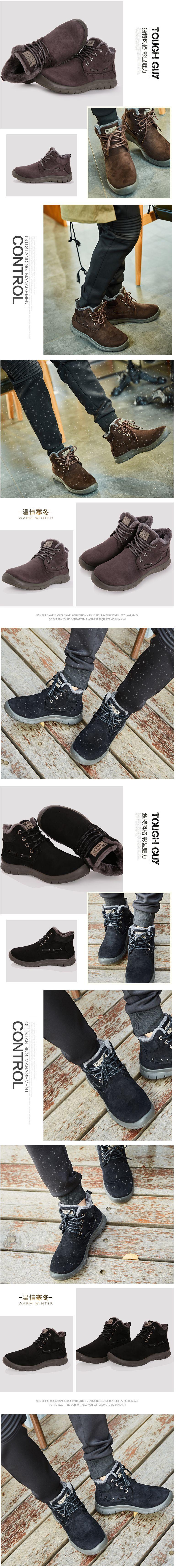 รองเท้าชาย รองเท้าหนังแคสเมียร์กันหิมะ