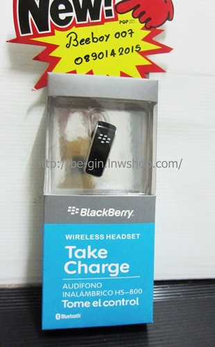 ใหม่ ! Handsfree Bluetooth Blackberry HS-800