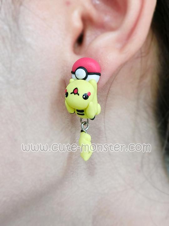 Pikachu & Pokeball