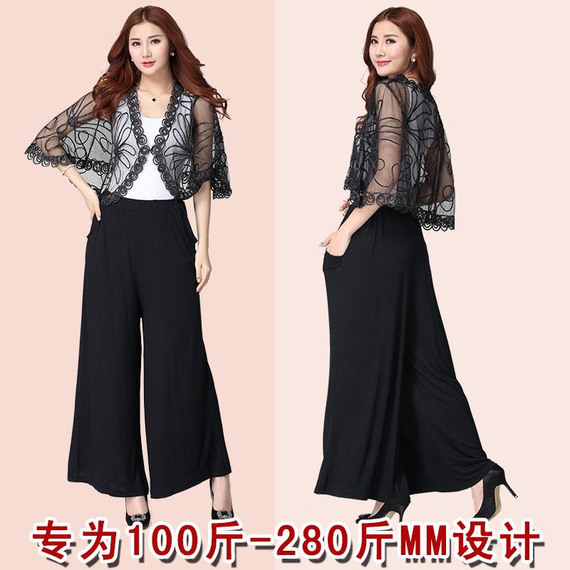 ++พร้อมส่ง++ กางเกงผ้าคอตตอนยืดขายาว เอวยืด สีดำ 5XL