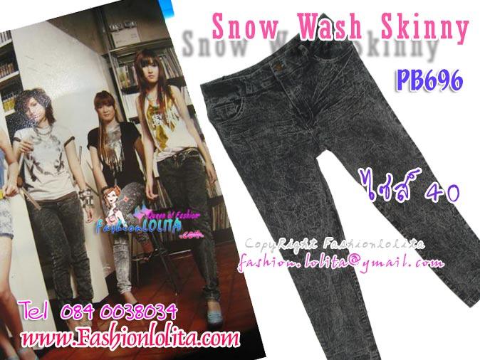 #หมด#ซส์40 เอาใจสาวอวบ #สกินนี่หิมะที่กำลังฮิต# PB696 SnowSkinnyกางเกงสกินนี่สวยยีนส์ฟอกผ้ายืดญี่ปุ่น ฟอกลายหิมะสีดำ