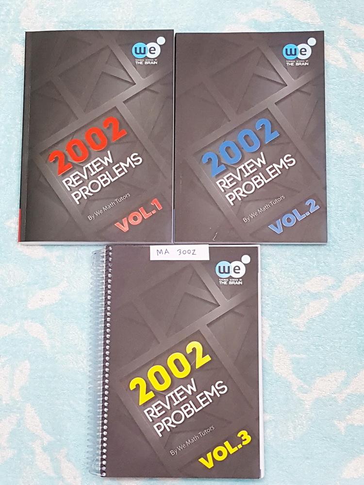►วีเบรน We Brain◄ MA 300Z Review Problems Vol.1-3 ครบเซ็ท รวมโจทย์วิชาคณิตศาสตร์ ในหนังสือมีโจทย์รวมทั้งหมด 2,002 ข้อ คลอบคลุมเนื้อหาที่ต้องใช้สอบเข้ามหาวิทยาลัยครบทุกบท มีเฉลยแบบฝึกหัดอย่างละเอียด มีแสดงวิธีทำอธิบายอย่างละเอียดครบทุกข้อ หนังสือใหม่เอี่ยม