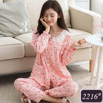 ชุดนอนผ้าฝ้ายสีชมพูอ่อน แขน-ขายาว (M,3XL,4XL) #2216