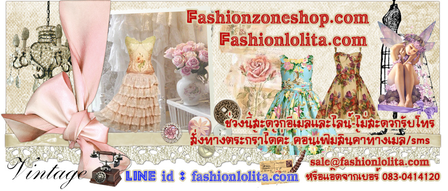 Fashionzoneshop