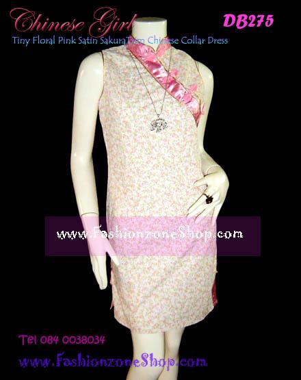 #ตามคำเรียกร้อง# <สวยใส่แล้วเฮงๆ> DB275 Sweet ChiNeSE DreSS ใหม่! แซคคอจีนสไตล์เฉียง ลายดอกหลากสี กุ๊นชมพู สีสดใสสวยค่ะ เก๋ๆผ่าข้าง