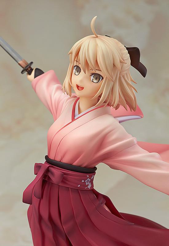Pre-order Sakura Saber