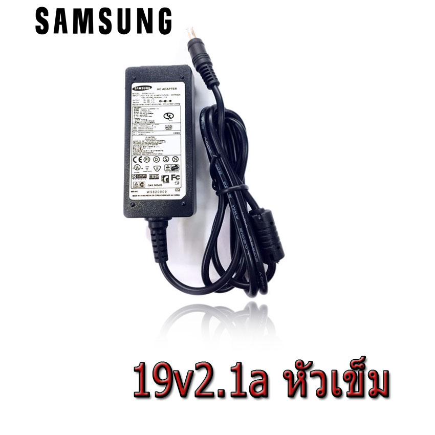 Samsung AC adapter ที่ชาร์จ notebook 19v2.1a หัวเข็ม-black
