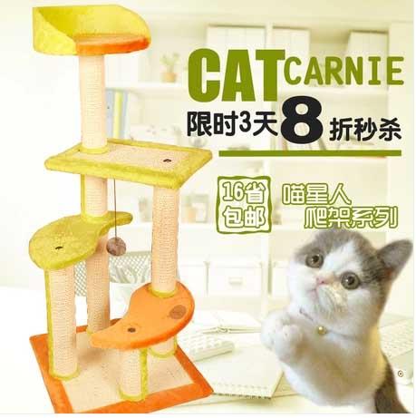 MU0160 คอนโดแมวสามชั้น ต้นไม้แมว ของเล่นแมวแขวน สีเขียวส้ม