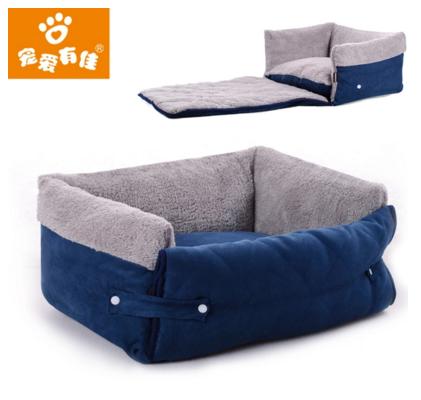 ที่นอนหมาแมว ทำเป็นโซฟาได้ แบบนุ่มพิเศษ สามารถซักได้