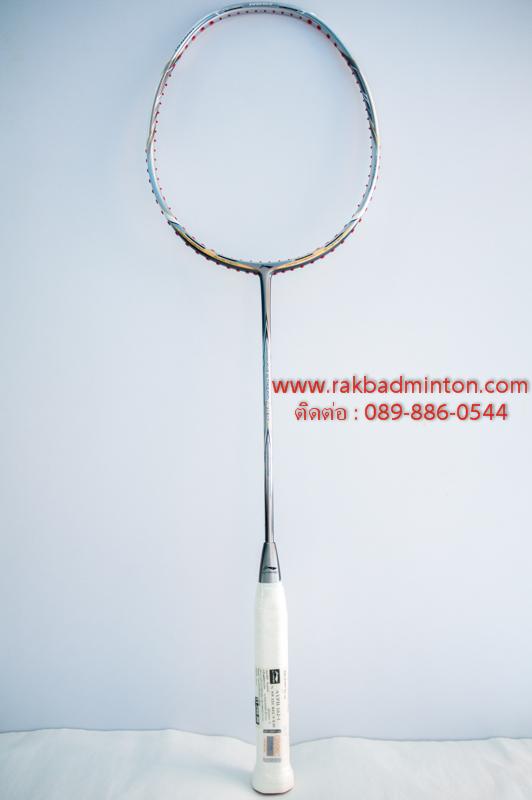 Li-Ning N 55 III ( Silver )