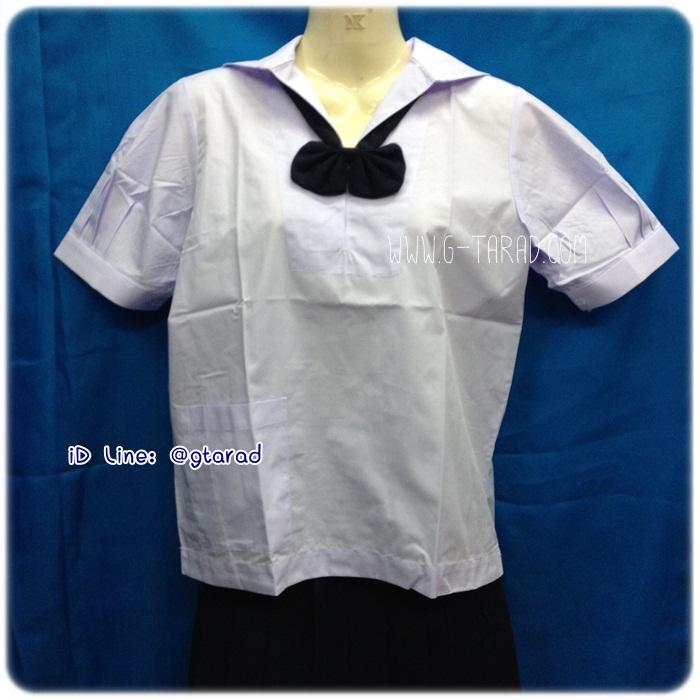 เสื้อนักเรียนตราสมอ คอปกทหารเรือ