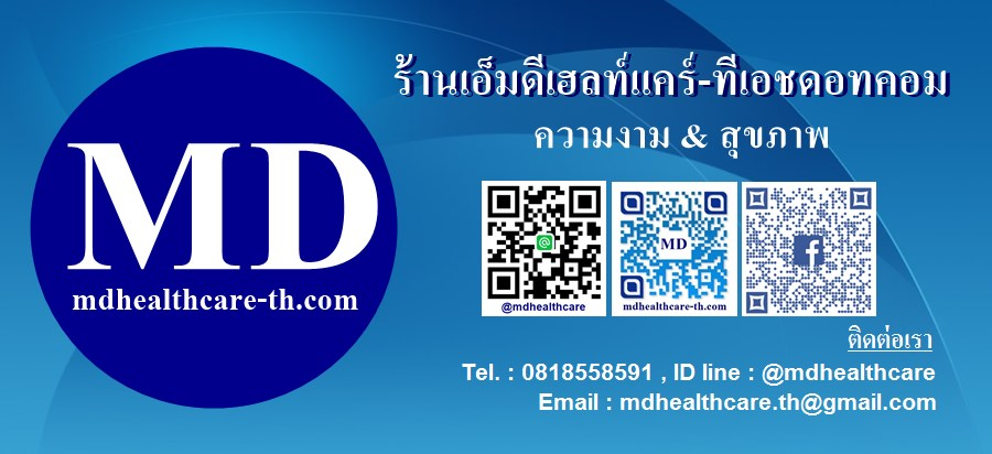 mdhealthcare-th.com