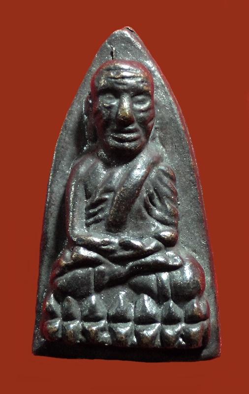 หลวงพ่อทวดหลังเตารีด หล่อโบราณ(โค๊ด 9ทอง) หลวงพ่อทอง วัดสำเภาเชย จ.ปัตตานี