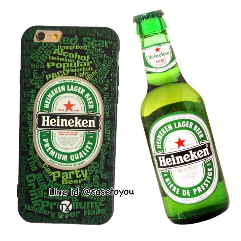 Heineken iPhone 5/5S/SE