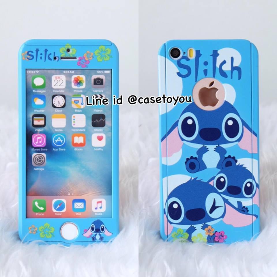 เคสประกบ 360 องศา Stitch 02 iPhone 7