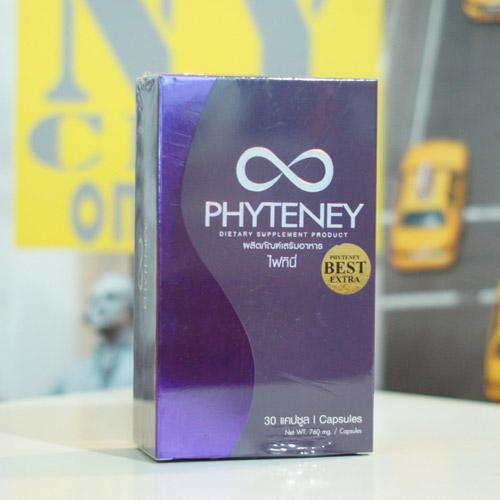 ไฟทินี่ อาหารเสริมลดน้ำหนัก Phyteney Best Extra