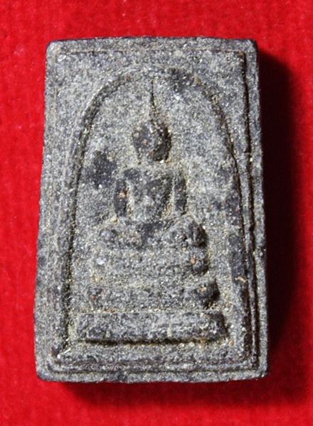 พระสมเด็จวัดรังษีสุทธาวาส (วัดไร่กล้วย) จ.ชลบุรี พิมพ์เล็ก
