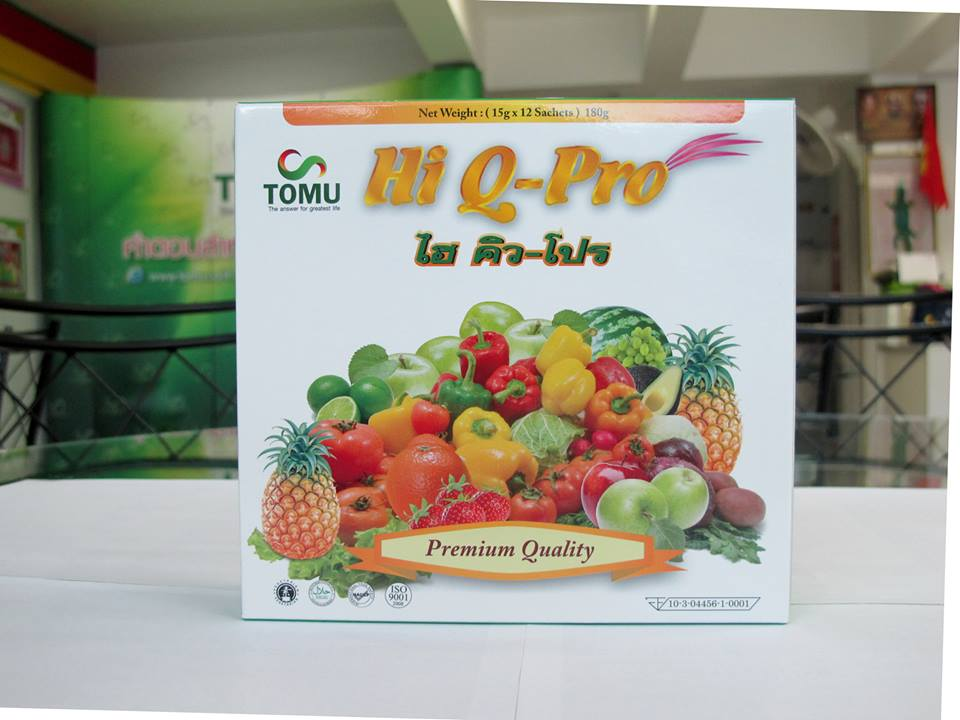 HI Q-PRO ไฮคิวโปร อาหารเสริมดีท็อกซ์ลําไส้ 1 กล่อง