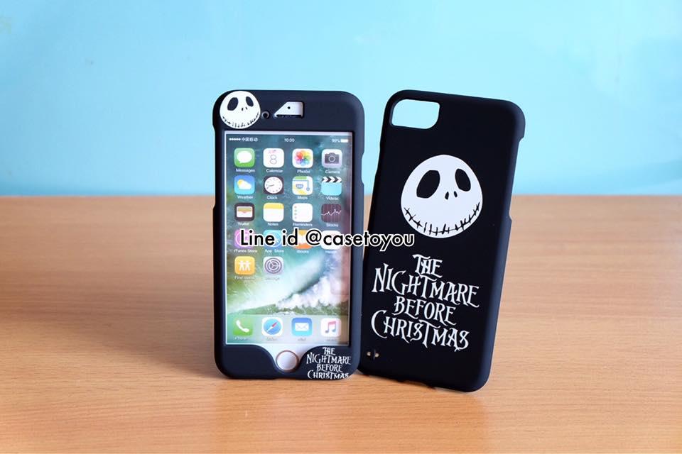 เคสประกบหน้า-หลัง Nightmare สำหรับ iPhone 7