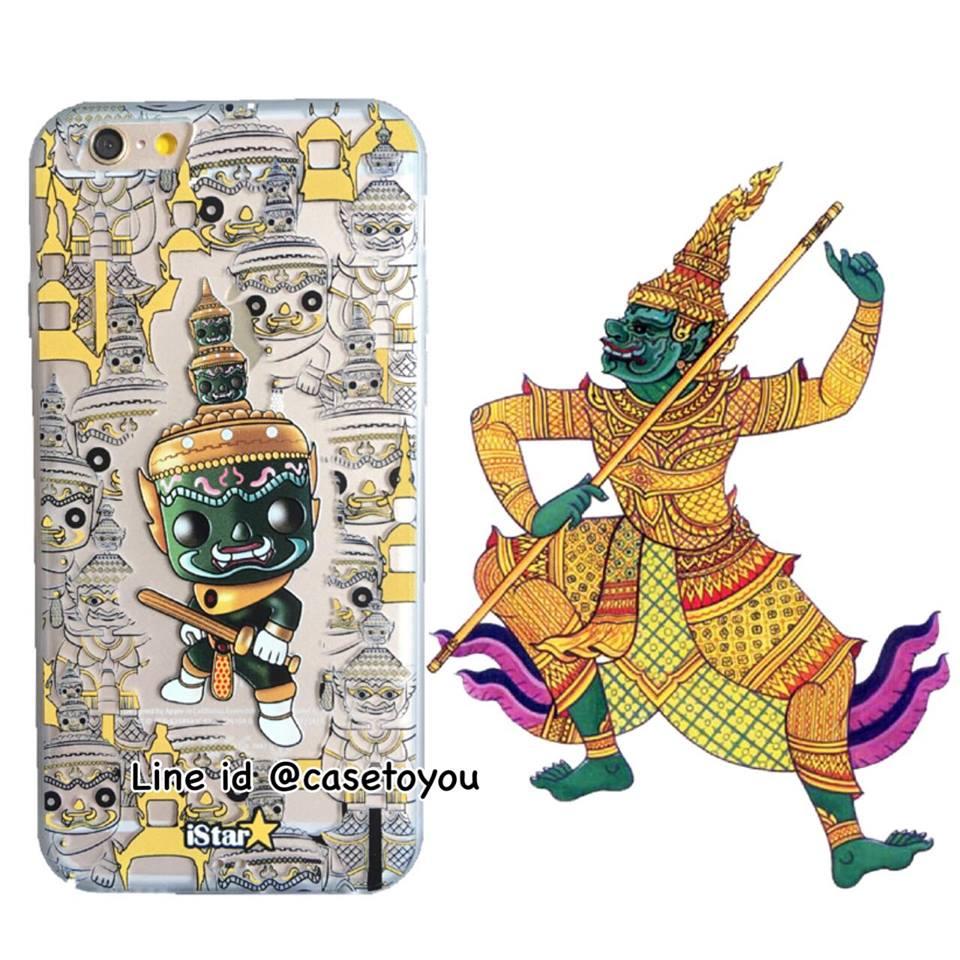 เคสใส สกรีนลายเส้นนูน Ramayana iPhone 6 Plus/ 6S Plus