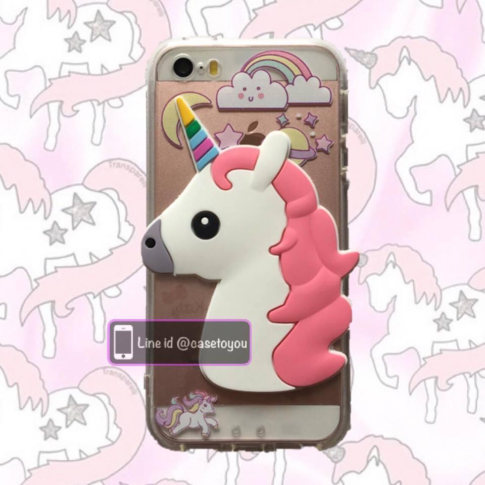 เคสคู่ Unicorn (A) iPhone 5/5S/SE