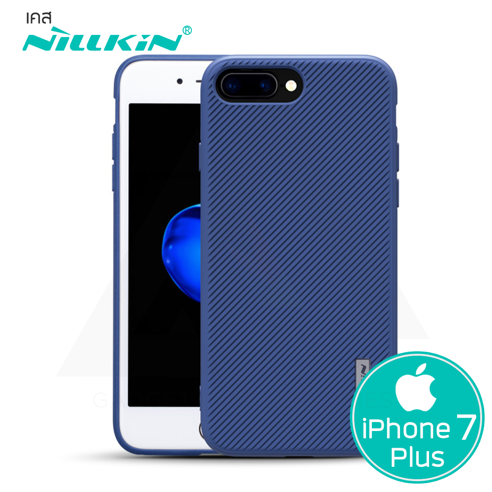Nillkin ETON Series Case - เคส iPhone 7 Plus