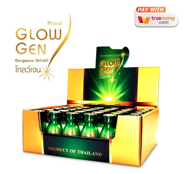 โกลว์เจน Glow Gen เครื่องดื่มผลไม้ผสมสมุนไพรสกัด เพื่อผิวเนียนสวย ขวดเล็ก 30 ขวด / กล่อง