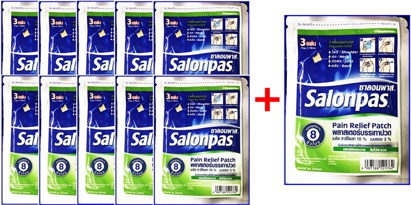 Salonpas pain relief patch 10 + 1 * 3 sheets