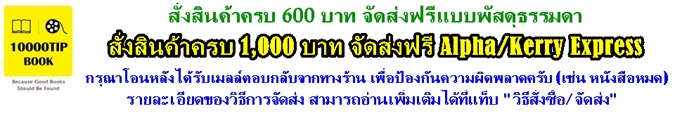 10000tipBOOK