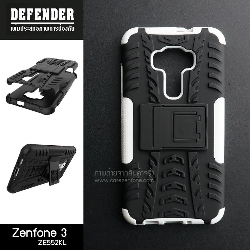 เคส Zenfone 3 (ZE552KL) 5.5 นิ้ว เคสบั๊มเปอร์ กันกระแทก Defender สีขาว