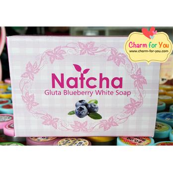 สบู่ นัชชา Natcha สูตรเฉพาะเพื่อผิวกระจ่างใส Gluta Blueberry White Soap ราคาส่ง 3 ก้อน ก้อนละ 55 บาท ขายเครื่องสำอาง อาหารเสริม ครีม ราคาถูก ปลีก-ส่ง