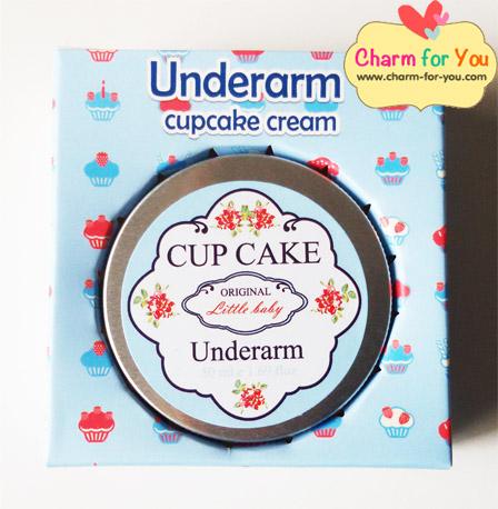 Under Arm Cupcake ครีมทารักแร้ขาวเนียน โฉมใหม่ค่ะ โปรฯ ราคาถูกตั้งแต่ชิ้นแรก ขายเครื่องสำอาง อาหารเสริม ครีม ราคาถูก ปลีก-ส่ง