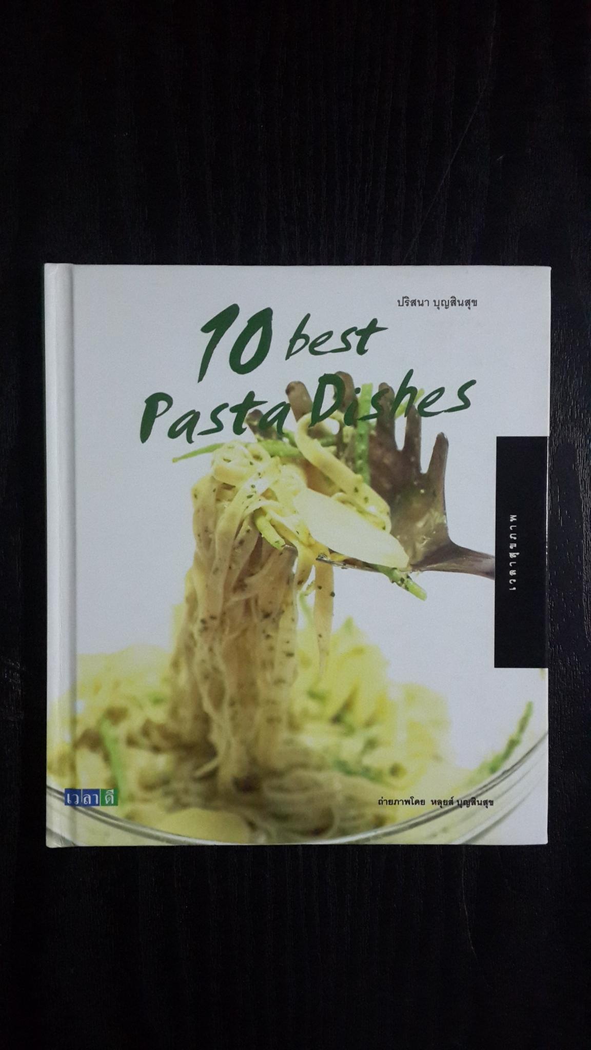 10 BASTA PASTA DISHES / ปริสนา บุญสินสุข