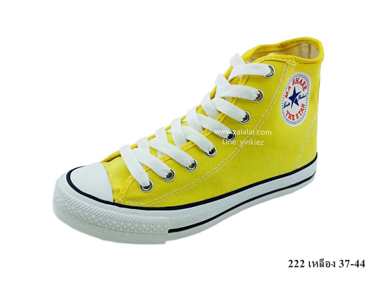 [พร้อมส่ง] รองเท้าผ้าใบแฟชั่น รุ่น 222 สีเหลือง ทรงหุ้มข้อ