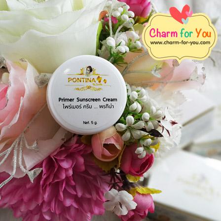 ครีมไพร์เมอร์ กันแดด กันน้ำ พรทิน่า SPF50 PA+++ Primer Sunscreen Cream ขายเครื่องสำอาง อาหารเสริม ครีม ราคาถูก ของแท้100% ปลีก-ส่ง