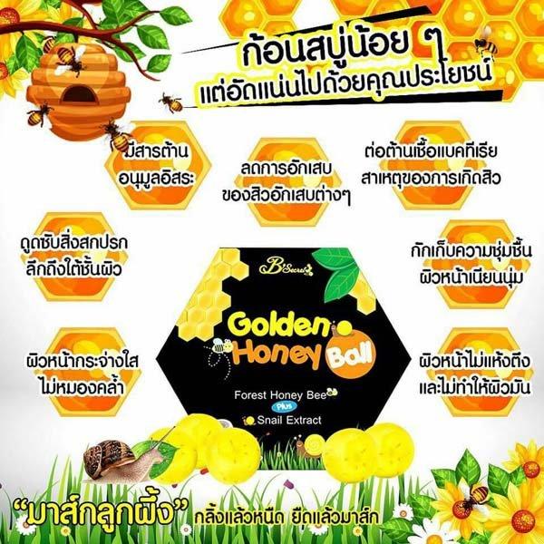 มาส์กลูกผึ้ง สบู่ (B'secret Golden Honey Ball)