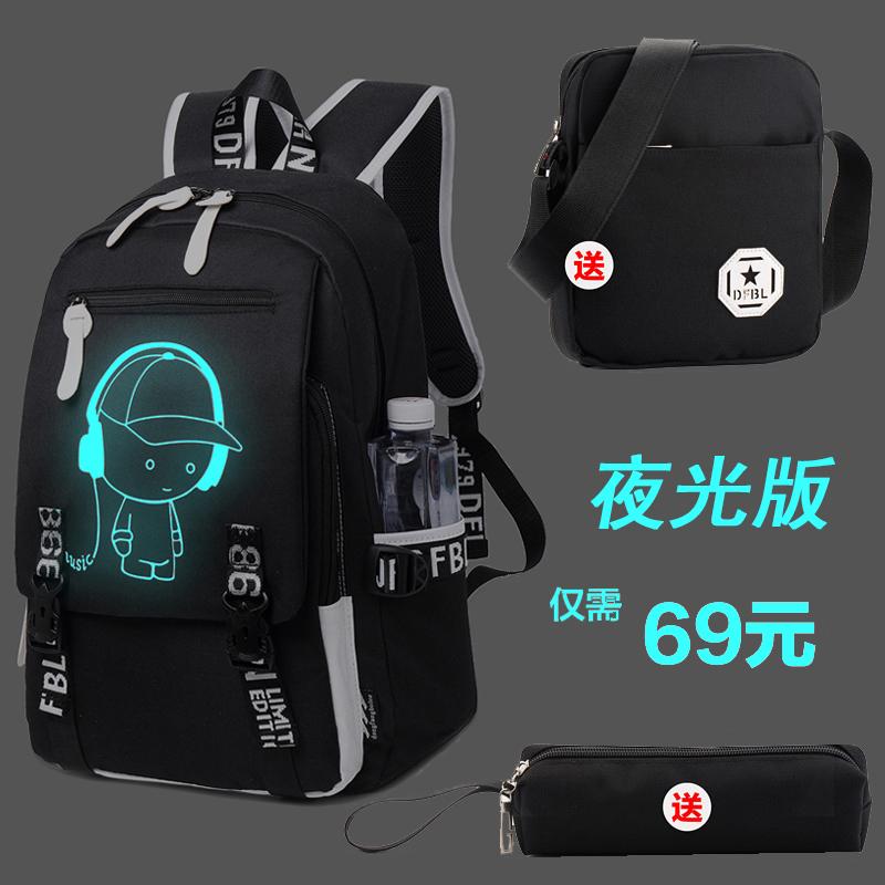 กระเป๋าเป้สะพายหลังสารพัดประโยชน์ สวย ทน เท่ห์ คุณภาพชั้นนำเป็นที่ยอมรับระดับสากล Korean luminous bag leisure travel bag shoulder bag male high school students bag high school students female fashion trend