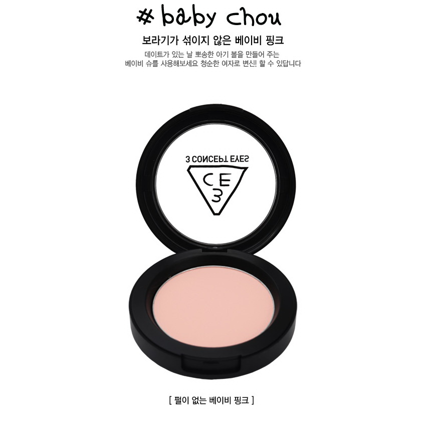 3CE Stylenanda Face Blush [BABY CHOU]