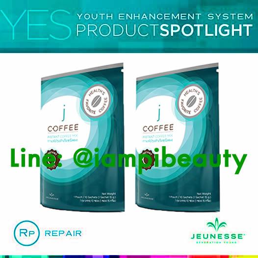 j Coffee กาแฟ 2 ห่อ