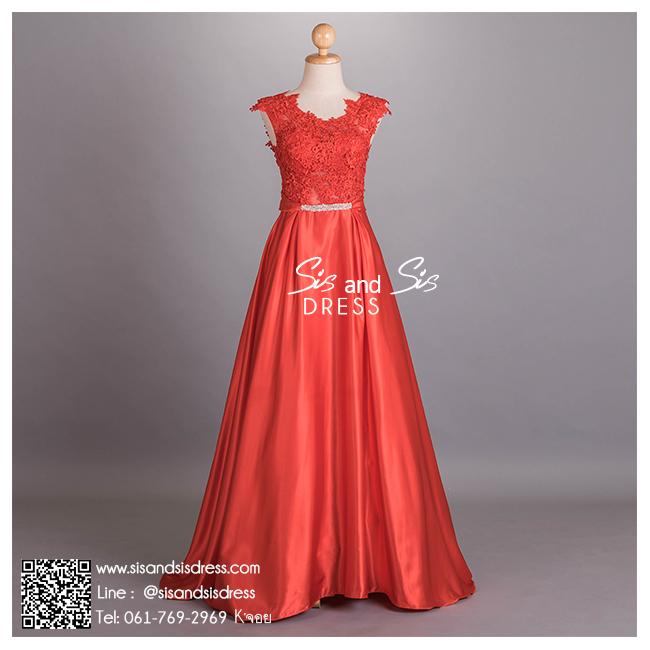 ld3018-01 ชุดราตรียาวออกงาน สีแดง ผ้าลูกไม้ซีทรู เว้าหลังสุดเซ็กซี่ ต่อกระโปรงผ้าซาตินพรีเมี่ยม สวยหรู โดดเด่นที่สุด