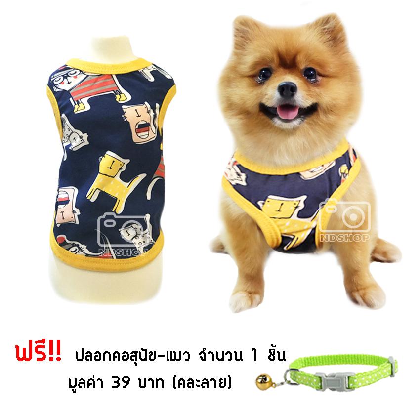 เสื้อสุนัข-แมว เสือยืดแฟชั่น ลายแมวสีน้ำเงิน ฟรีปลอกคอสุนัข-แมว (คละลาย)