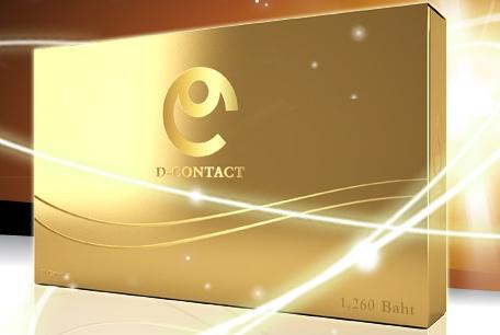 D-contact วิตามินบำรุงสายตา ดีคอนแทค