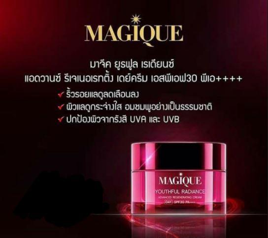 **พร้อมส่ง**Magique Youthful Radiance Advanced Regenerating Day Cream SPF30 PA++++ ครีมสำหรับกลางวัน มหัศจรรย์สาหร่ายหิมะสีแดง ที่ช่วยปรนนิบัติผิวให้ห่างไกลริ้วรอยแห่งวัย จุดด่างดำแลดูจางลง พร้อมปรนนิบัติผิวให้แลดูสว่างกระจ่างใสอมชมพู ,