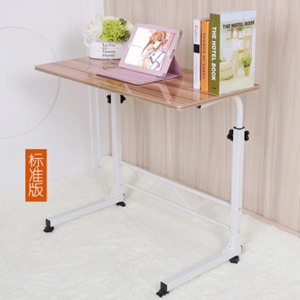 Pre-order โต๊ะทำงาน โต๊ะวางแล็ปท้อป โต๊ะพรีเซนต์งาน ปรับระดับ มีล้อเลื่อน สีไม้ธรรมชาติ
