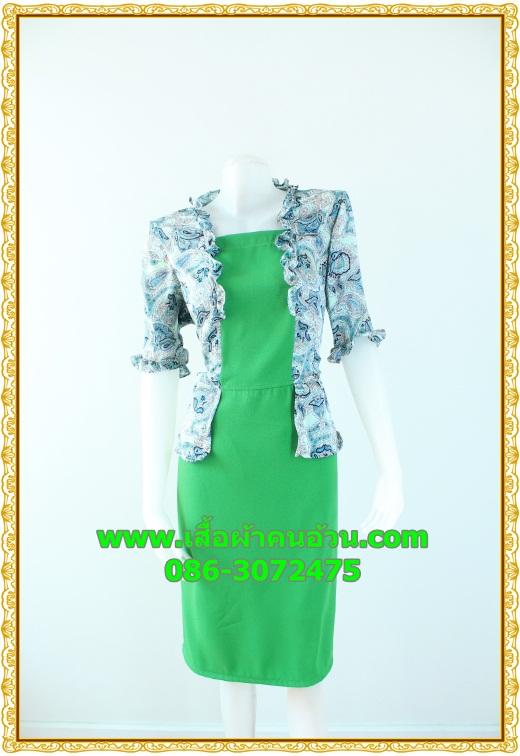 2373ชุดทํางาน เสื้อผ้าคนอ้วนเขียวมีเกาะอกมีชุดคลุมลายวินเทจระบายคอเลิศหรูสีเข้มหรูสง่างามสวมใส่ทำงานสไตล์หรูมั่นใจ