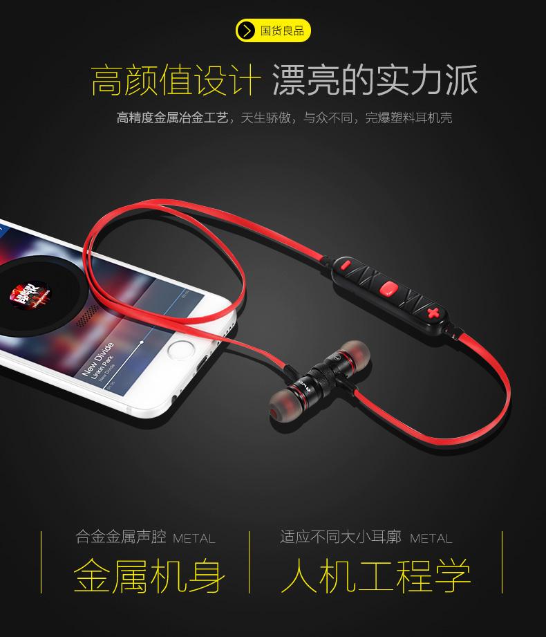 หูฟัง Bluetooth ยี่ห้อ Awei รุ่น A920BL