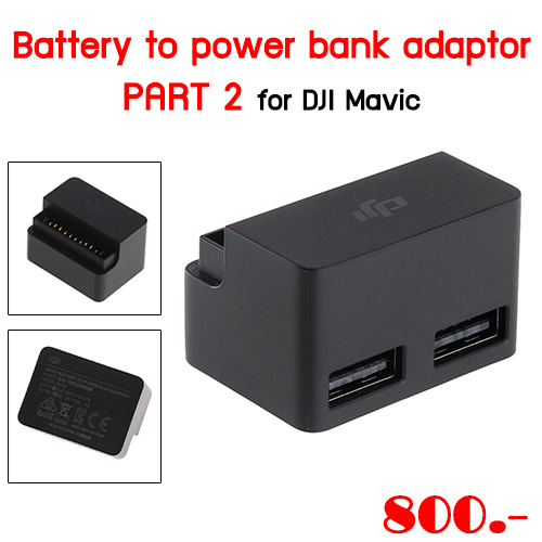 Battery to power bank adaptor - PART 2 for Dji Mavic