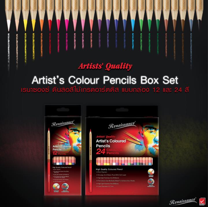 ชุดสีไม้Renaissance (Renaissance Colour Pencil)